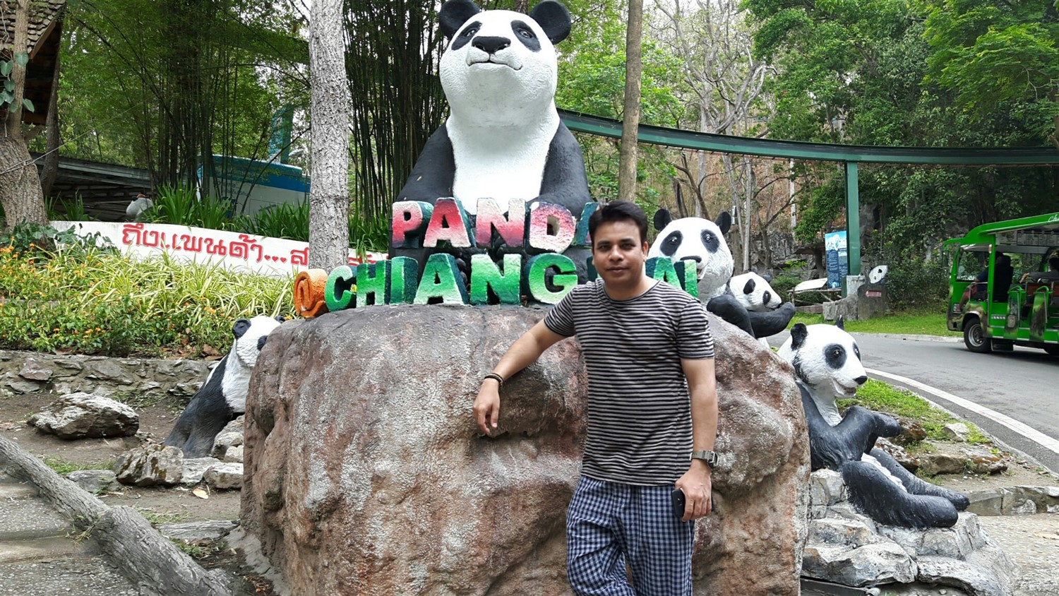Walking in Chiang Mai Zoo, Chiang Mai : Thailand (Apr'17) 10