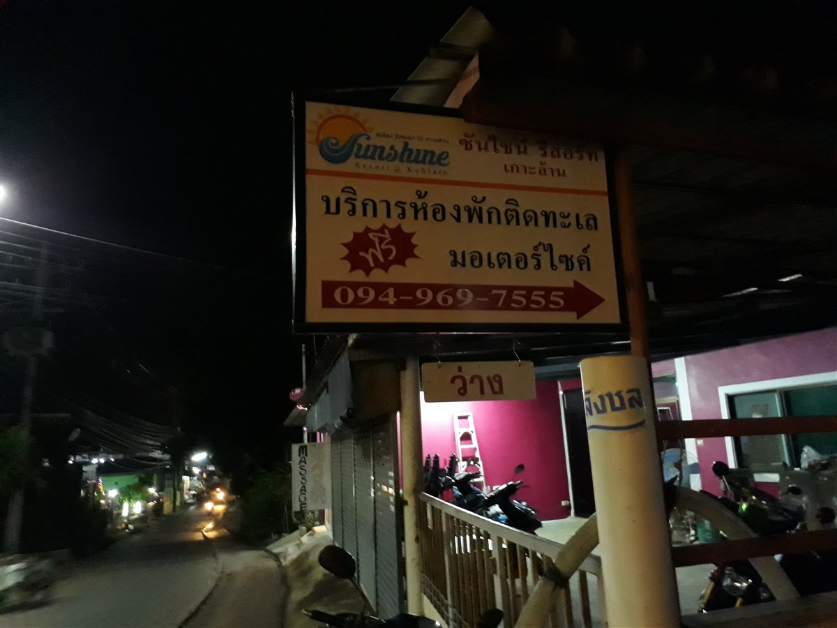 Walking in Koh Larn, Pattaya : Thailand (Sep'17) 22