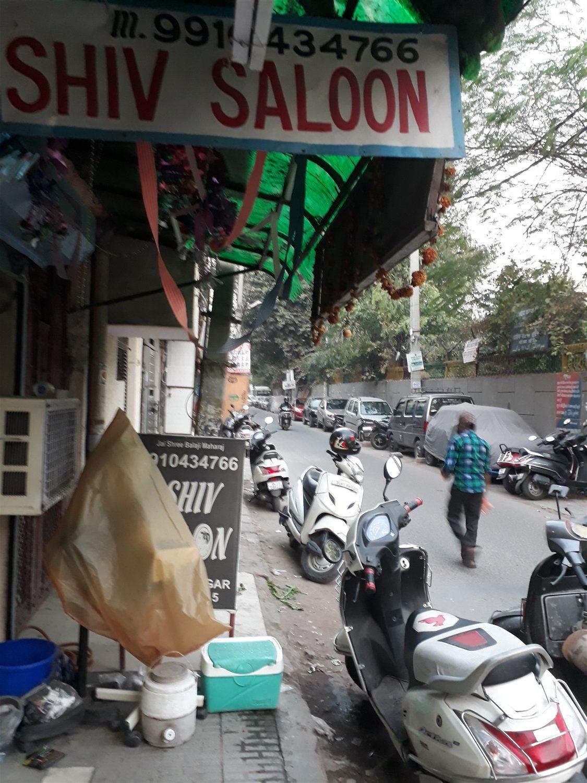 mine in delhi