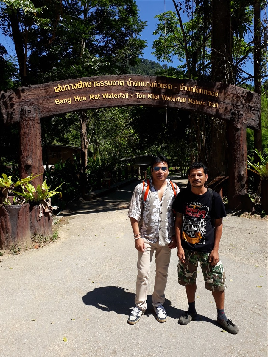 Surat Thani Thailand - Khao Sok Jungle Trekking, Surat Thani : Thailand (Apr'18)- 20180413_101510