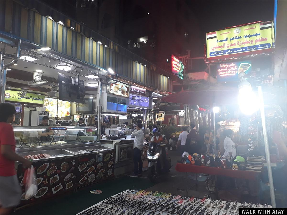 Nana Soi 3 street view and you can find some other shops also like mini local markets