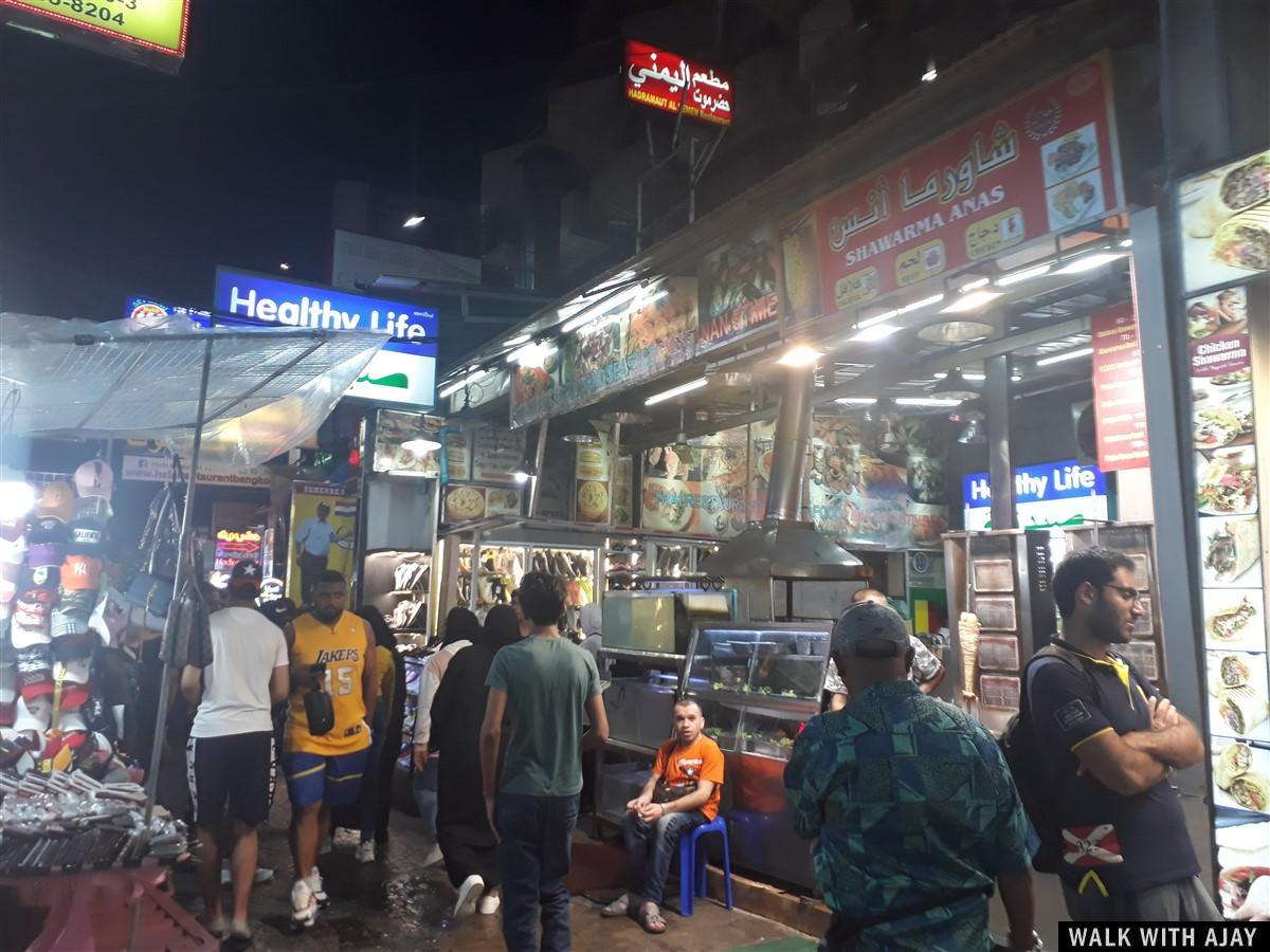 Peoples are walking in Nana Soi 3 (street) to taste all the good and fresh food all the time.