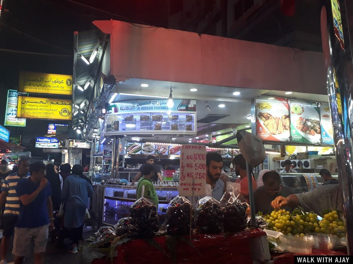 Not only non-veg food, but you can buy some fresh fruits here too