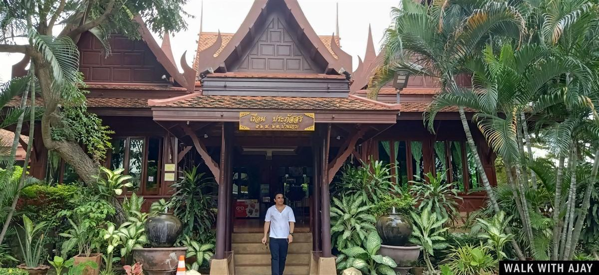 Walking in Ayodhara Village Resort : Ayutthaya, Thailand (Oct'19) 2