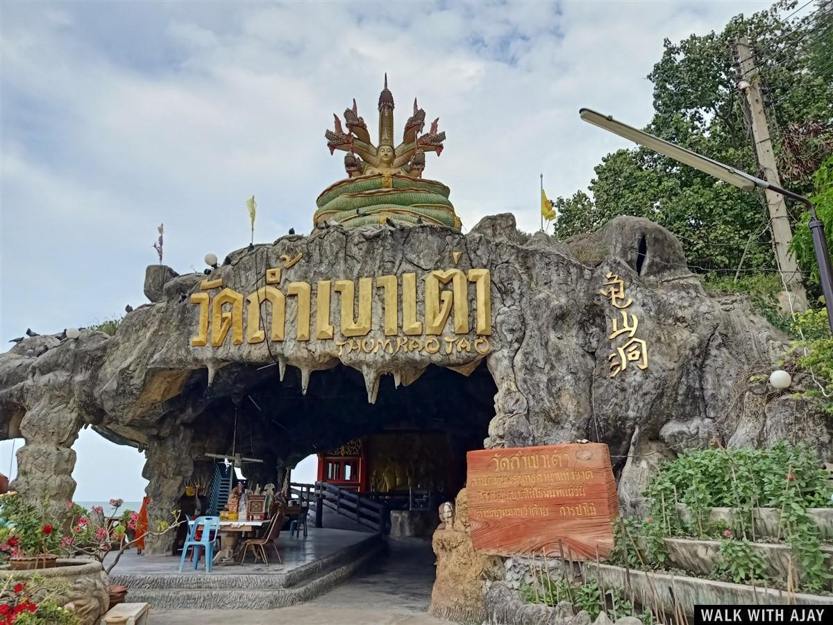 Walking Around Tham Khao Tao Temple & Beach : Pranburi, Thailand (Nov'19) 30